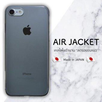 Air Jacket iPhone 7 (ลดรอยขนแมว + Made in JAPAN) POWER SUPPORT Clear Black / ดำใสมัน