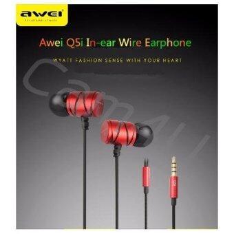 Awei Intelligent Music Headset