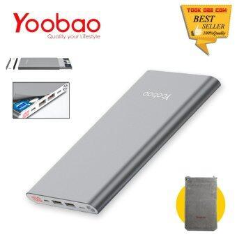 (ของแท้เต็ม100%) Yoobao 20000mAh แบตเตอรี่สำรอง A2 LED Dual Output Universal Charging + YBSoft Pack