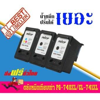 Canon ink Cartridge 740XL/741XL ใช้กับปริ้นเตอร์ Canon Pixma MX437MX377MX517Pritop ดำ 2 ตลับ สี 1 ตลับ