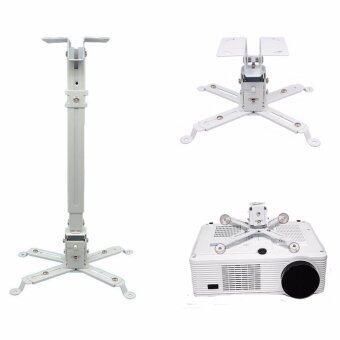 Vertex Projector Hanger LHG-05 ขาแขวนโปรเจคเตอร์ ความยาว 43-65 cm (สีขาว)