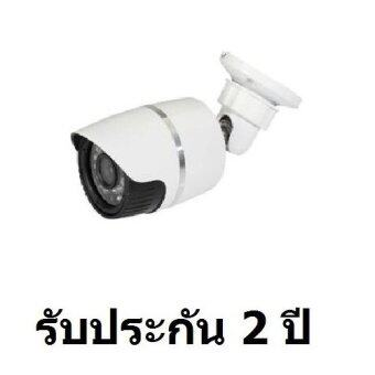 Mastersat กล้องวงจรปิด CCTV ความชัด 800 TVL ชัดกว่า รุ่น 700TVL เปลี่ยนเองได้เลย