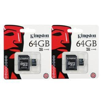 มาใหม่ Kingston Memory Card Micro SD SDHC 64 GB Class 10 คิงส์ตัน เมมโมรี่การ์ด 64 GB รุ่น แพ็คคู่ 64 GB Pack 2pcs เปรียบเทียบราคา