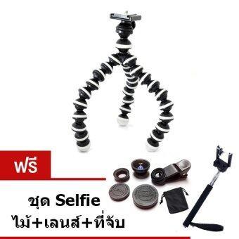 Gorillapod Flexible Leg Mini Tripod ขาตั้งกล้อง หนวดปลาหมึก Octopus tripod Size S แถมฟรี ชุด Selfie มือถือ ( ไม้+ที่จับ+เลนส์)