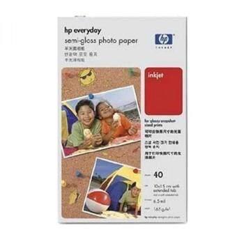 HP Everyday Semi-gloss Photo Paper-40 sht กระดาษเคลือบน้ำยา สำหรับเครื่องพิมพ์อิงค์เจ็ต รุ่น Y2144A x3