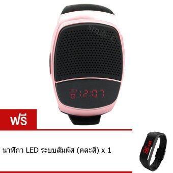 smile C ลำโพงนาฬิกา บูทูธ Smart Watch Speaker รุ่น B90 Phone Watch (Pink) ฟรี นาฬิกา LED ระบบสัมผัส (คละสี)
