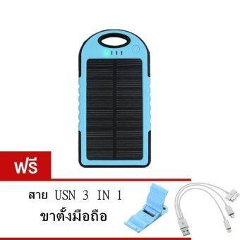 Akiko แบตสำรองโซลาร์เซลล์กันน้ำ Power Bank Solar cell + Waterproof ความจุ 30000 mAh (สีดำ) แถมฟรี สายUSB 3in1+พร้อมขาตั้งมือถือ