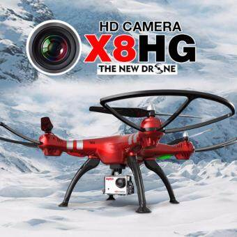 Syma โดรน SYMA X8HG (สีแดง) บินง่ายด้วยโหมดลอคความสูงและมีกล้องแอคชั่นแคม (สามารถติดกล้อง gopro แทนได้โดยไม่ต้องติดอุปกรณ์เพิ่มเติม)