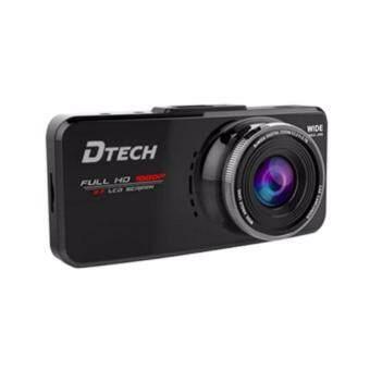 DTECH กล้องติดรถยนต์ รุ่น TCM023 Full Hd