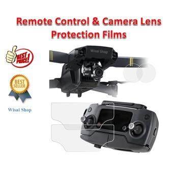 Advance WS ฟิล์มกันรอยรีโมทและเลนส์กล้องสำหรับ DJI Mavic Pro