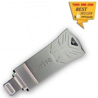 iDrive iDiskk Pro รุ่น LX-813 USB 2.0 64GB แฟลชไดร์ฟสำรองข้อมูล iPhone,IPad
