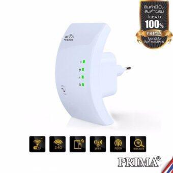 เช็คราคา เพิ่มสัญญาณ WiFi ง่ายๆ แค่เสียบปลั๊ก wifi Repeater + VDO การใช้งาน แนะนำ