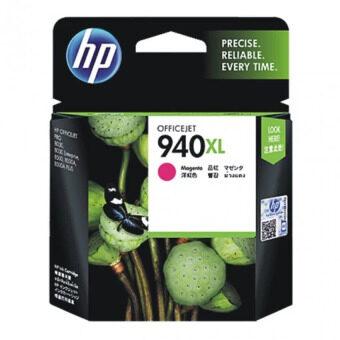 HP ตลับหมึกอิงค์เจ็ท HP 940XL (C4908AA) สีม่วงแดง