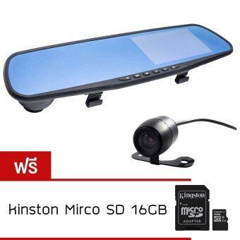 CK MOBILE กล้องติดรถยนต์ กระจกกล้องหน้า/หลัง รุ่น SL500 FULL HD1080 ฟรี Memory Card 16 GB