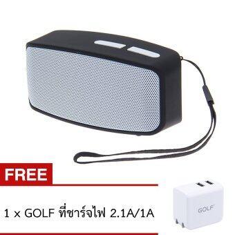 ATM Bluetooth Speaker/FM/MP3 Player ลำโพงบลูทูธ รุ่น N10U (สีขาว) ฟรี Golf ที่ชาร์จไฟ 2.1A/1A