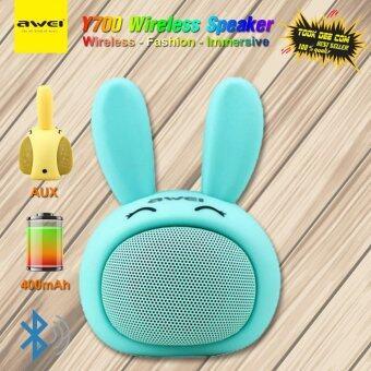 Awei Y700 ลำโพงบลูทูธ Mini Portable Bluetooth Speaker AUX Rabbit Lovely