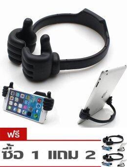 Stand OK for Tablet and Mobile ที่วางโทรศัพท์มือถือ (สีดำ) ซื้อ 1ชิ้น แถม 2ชิ้น