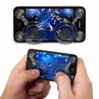จอยเกมส์มือถือ (2คู่ ) ทุกเกมที่ใช้ระบบสัมผัสนิ้วโป้งซ้าย-ขวา (Android / iPhone iPad) i-Joystick For All Mobile Brand