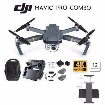 DJI MAVIC Pro Combo โดรนพับได้พร้อมบิน มาพร้อมPad holder ตัวยึดแกนหมุนสำหรับรีโมท Dji Mavic