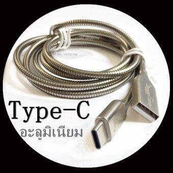 Dapad Type-C สายชาร์จ อะลูมิเนียม แข็งแรงทนทาน ชาร์จไฟเร็ว ซิงค์ข้อมูลอย่างเสถียร Lightning usb dada Cable Type C (ใช้งานได้กับ Huawei / samsung and more) aluminum Charger faster Charging Chaege/SYNC