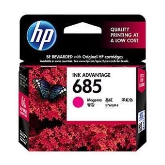HP 685 ตลับหมึก HP สีม่วงแดง