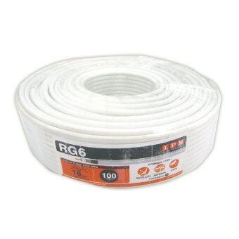 IPM สายนำสัญญาณRG6 ชิลด์ 64% ยาว100เมตร (สีขาว)