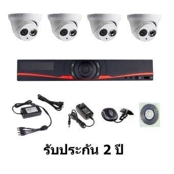 Mastersat ชุดกล้องวงจรปิด CCTV AHD 1 MP 720P 4 จุด โดม 4 ตัว ติดตั้งได้ด้วยตัวเอง ชุด Super Save