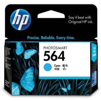 HP 564 CYAN CB318WA ของแท้