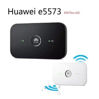 Huawei E5573 4G Mobile MIFI Dongle Lte Wifi Router Pocket WiFi แอร์การ์ด โมบายไวไฟ ไวไฟพกพา AIS/DTAC/TRUE Unlocked