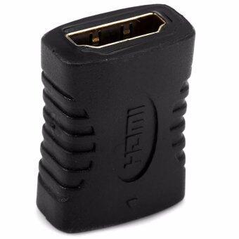 HDMI Female To HDMI Female ตัวต่อ hdmi กับhdmi ต่อสายให้ยาว ตัวเมีย2ด้าน(สีดำ)