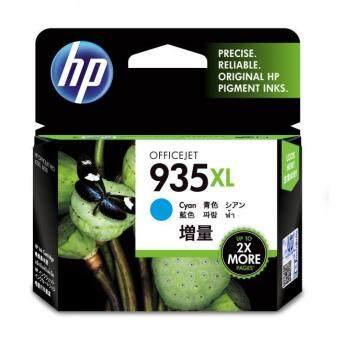 HP ตลับหมึกอิงค์เจ็ท 935XL Ink Cartridge (C2P24AA) - Cyan