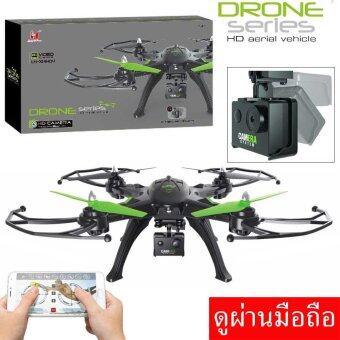 Droneติดกล้องความละเอียดสูงWiFiพร้อมระบบถ่ายทอดสดแบบRealtime(NEWมีระบบ ล็อกความสูงได้)+มีปุ่มปรับกล้องได้