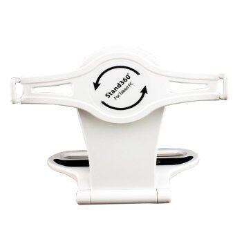 Stand 360 องศา ขาตั้ง สำหรับ iPad 2 และ New iPad (สีขาว)