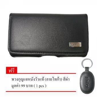 ซองมือถือหนังแท้ Fairy รุ่น IPhone 6 Plus/7 Plus สีดำ (ทรงนอน) แถม พวงกุญแจหนังวัวแท้ ( ลายไทก้า ) สีดำ 1 ชิ้น