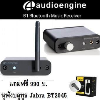 Audioengine B1 - Premium Bluetooth® Music Receiver (Black) รับประกันศูนย์ แถมฟรี หูฟัง Bluetooth Jabra BT2045 มูลค่า 990 บ.