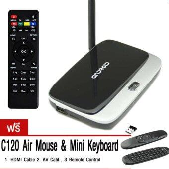 Alitech Android TV BOX Q7/CS918 RK3188 กล่องดูหนังออนไลน์ Android Smart TV BOX 2GB/8 GB ฟรี C120 Air Mouse Mini Keyboard (price:690-)