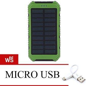 SWN POWER BANK SOLAR แบตสำรองมือถือโซล่า 50000 mAh รุ่น SQ1 (GREEN) แถมฟรี MICRO USB