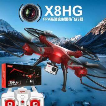 DRONE คุณภาพจาก Syma โดรน ติดกล้องเม็ม 1080p NEW มีระบบล็อกความสูง + กันหลงทิศ (อัดวีดีโอในเม็มการ์ด)สีแดง