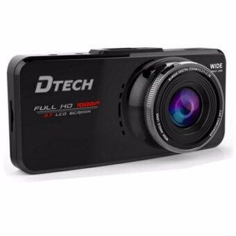 DTECH กล้องติดรถยนต์ DTECH TCM023 FullHD (WDR) (Black)