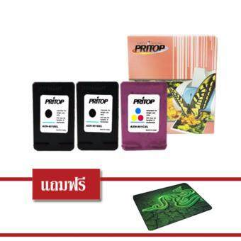 Pritop HP ink Cartridge 901BK-XL*2/901CO-XL*1 ใช้กับปริ้นเตอร์ HP Office Jet J4580/J4580AiO/J4640/J4640AiO/J4680/J4680AiO แถมแผ่นรองเมาส์ 1 แผ่น