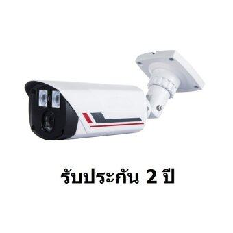 Mastersat กล้องวงจรปิด CCTV AHD 1.3 MP 960P ใช้ Aptina Chipset (2431H+0130) ชัดกว่ารุ่น 1 MP ติดตั้งได้ด้วยตัวเอง