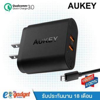 เปรียบเทียบราคา Aukey Dual QuickCharge 3.0 Ports ที่ชาร์จมือถือในบ้าน ชาร์จเร็ว QC3.0 ทั้งสองช่อง ที่ชาร์จมือถือในบ้านแบบ USB Wall Charger (Black) แนะนำ