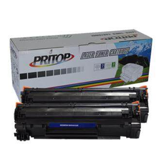 HP LaserJet M1132 MFP ตลับหมึกเลเซอร์ CE285A/285 Pack2 85A/85 - Black