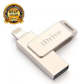 iDrive iDiskk Pro USB 2.0 16GB (ของแท้) แฟลชไดร์ฟสำรองข้อมูล iPhone,IPad แบบหมุน