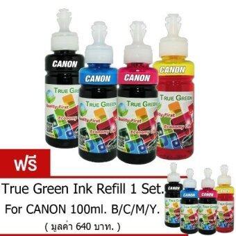 True Green inkjet refill 100ml. CANON all model : B/C/M/Y ( ชุด 4 ขวด แถมฟรี 4 ขวด มูลค่า 640 บาท)