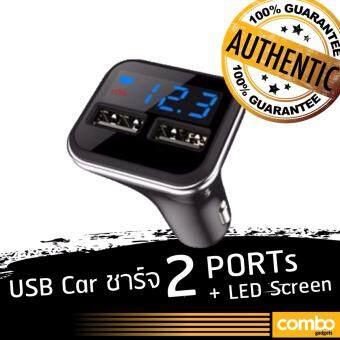 DUAL USB Car Charger 3.4 A ที่ชาร์จ USB 2 ช่อง พร้อมมิเตอร์วัด VOLT (สีดำ) [2 Ports LED Dual USB Car Charger] by Combo Gadgets