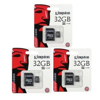 Kingston anny Kingston Memory Card Micro SD SDHC 32 GB Class 10 คิงส์ตัน เมมโมรี่การ์ด 32 GB รุ่น แพ็ค 3ชิ้น