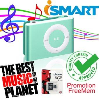 I-SMART MP3 Player Music Speaker เครื่องเล่น MP3พร้อมหูฟังขนาดพกพา (สีเงิน) ฟรี SD Card 8 GB