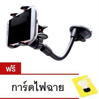 iGadget Soft Tube Holder แท่นวางโทรศัพท์ ในรถ ที่วางโทรศัพท์ (สีดำ) ฟรี การ์ดไฟฉาย