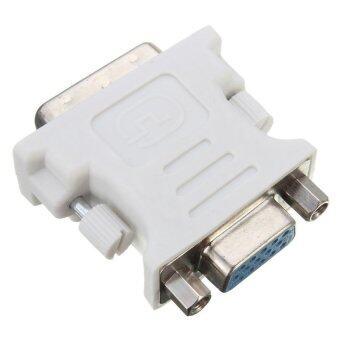DVI-D 24 + 1 Male to VGA Female Adapter (สีขาว)